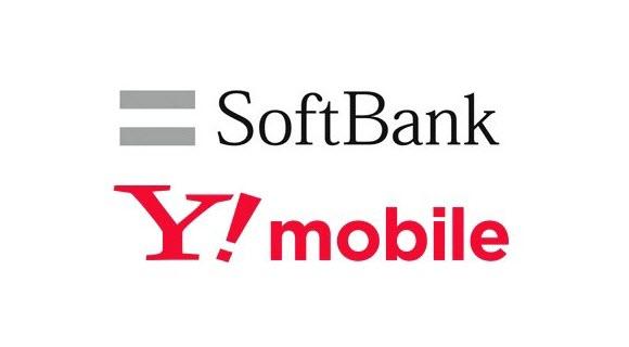 ソフトバンク ワイモバイル Y!mobile Softbank ロゴ