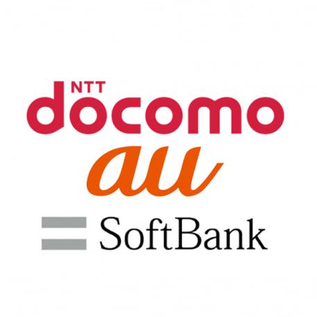 ソフトバンク ドコモ au ロゴ
