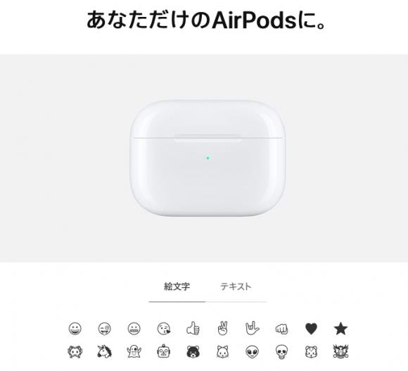 Apple 刻印
