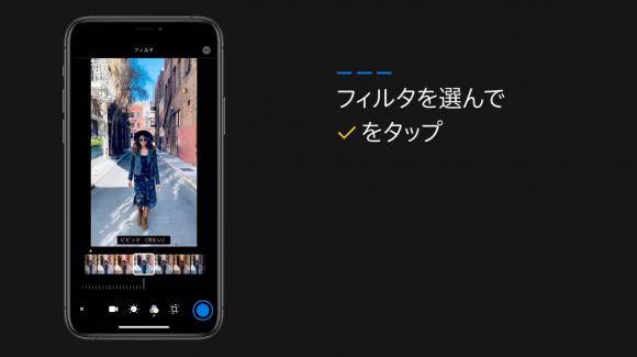 iPhone、iPad、iPod touchでビデオにフィルタを適用する方法4