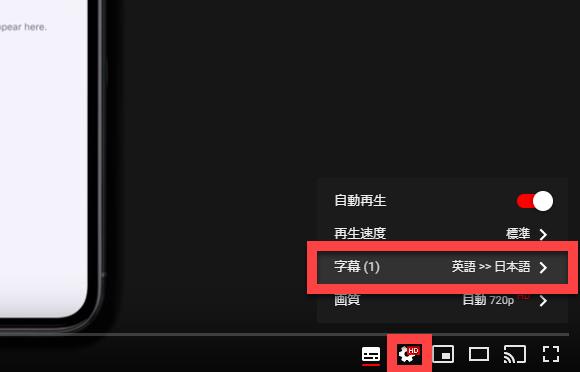 Apple Support iPhone11 ナイトモード