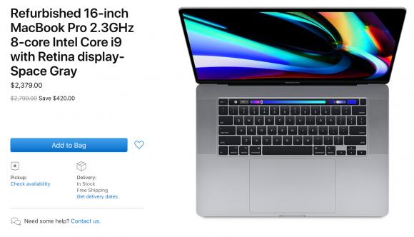 16インチMacBook Proの整備済み製品