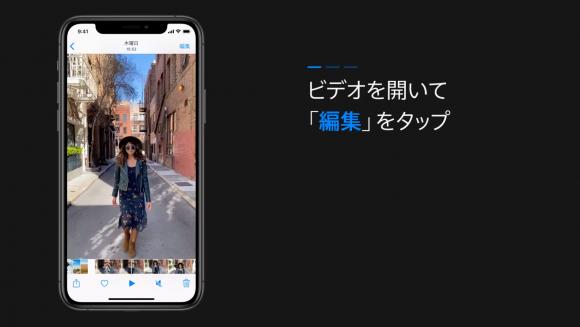 iPhone、iPad、iPod touchでビデオにフィルタを適用する方法2