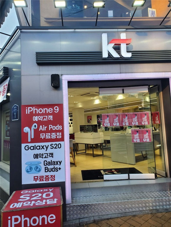 KT iPhone9