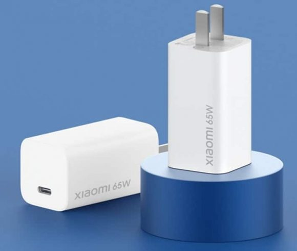 Xiaomi-65W Charger