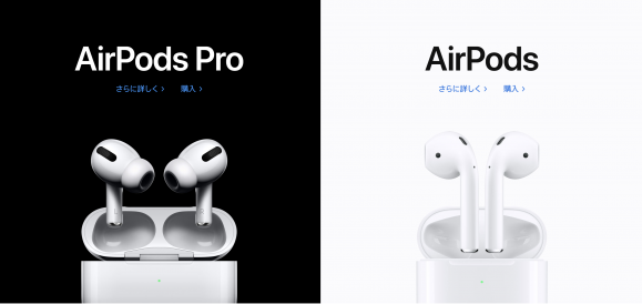 AirPods series