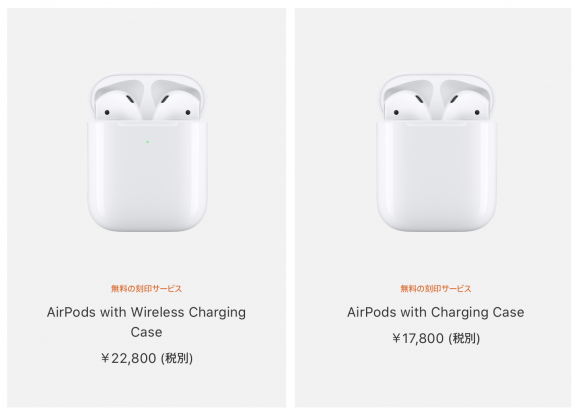 AirPods Apple site