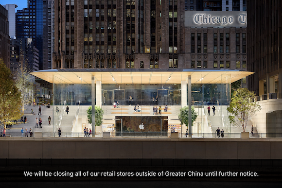 Apple Michigan Avenue 一時閉店