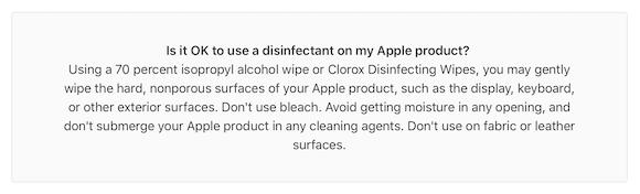 Apple 製品のお手入れ