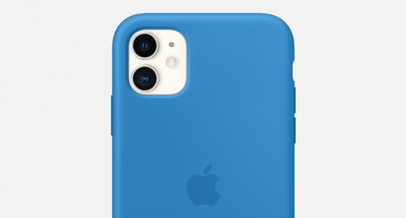 iphone11 case 202003