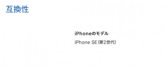 iPhone se case4