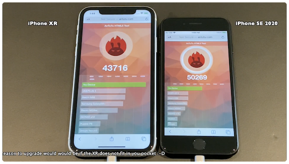 iPhone SE(第2世代) iPhone XR 比較