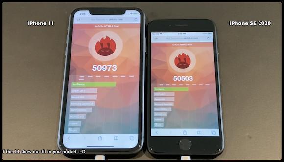 iPhone SE(第2世代) iPhone11 比較