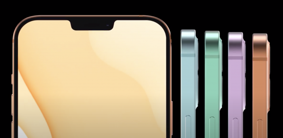iPhone12 color front