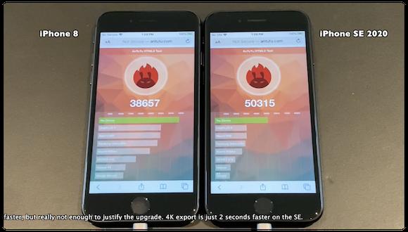 iPhone SE(第2世代) iPhone8 比較