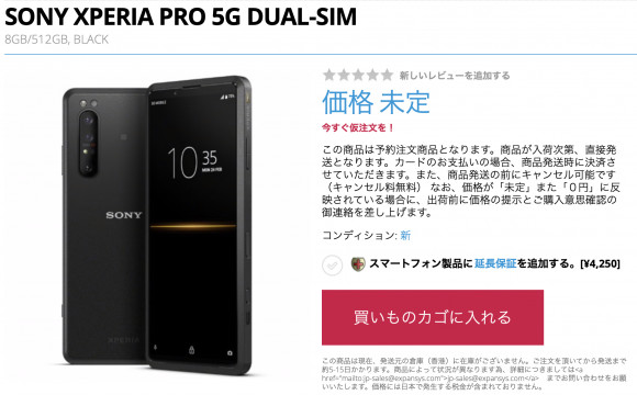 EXPANSYS Xperia pro