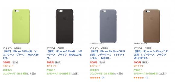 bic iPhone case