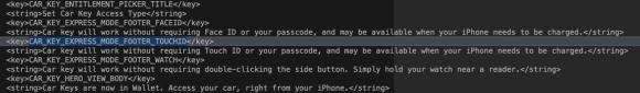 iOS13.4.5ベータ