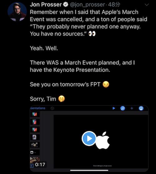 Apple3月のイベント? Jon Prosser/Twitter