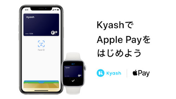 Kyash Apple Pay