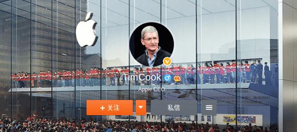クック weibo