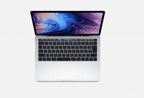 13inch MacBook Pro Silver