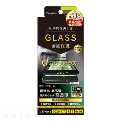 【iPhoneSE(第2世代)/8/7/6s/6 フィルム】気泡ゼロ ゴリラガラス 高透明 立体成型シームレスガラス