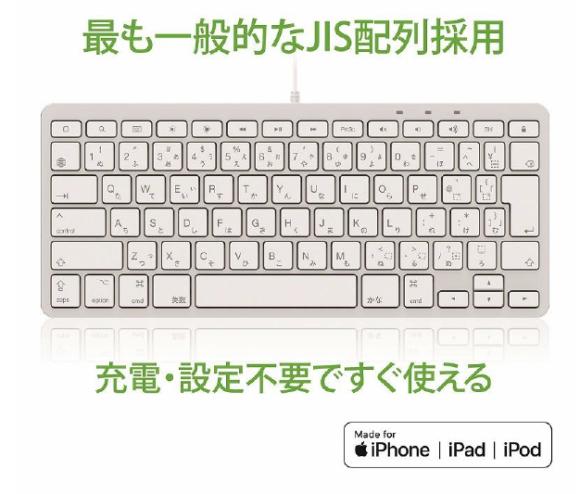 Lightning KANA-JIS Keyboard