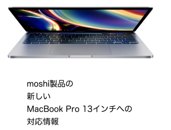 MJSOFT for 2020 13inch macbook pro