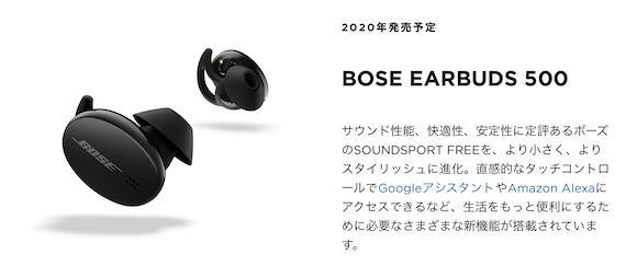 BOSE EarBubs 03