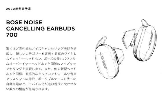 BOSE NC EarBubs 04