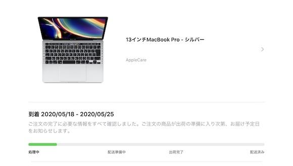 MacBook Pro13 CTO 01