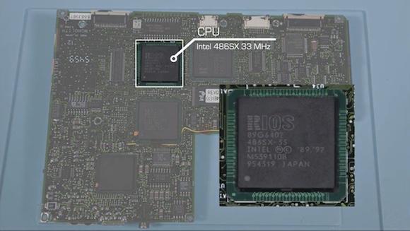 PC110 CPU