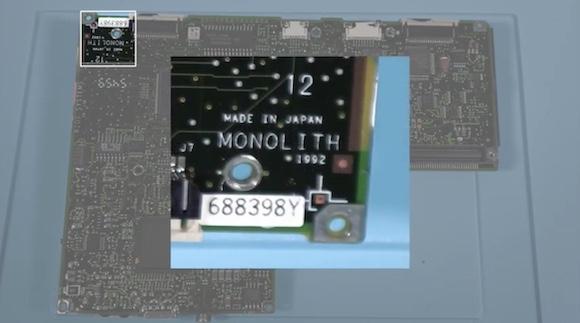 PC110 Mbl logo