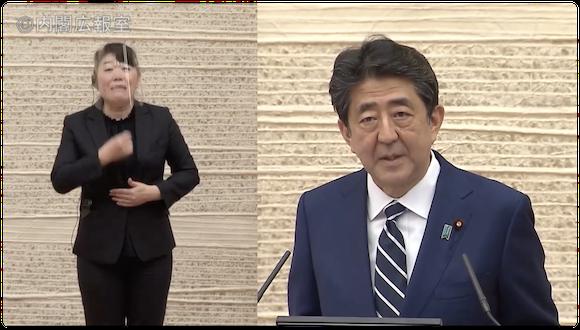 安倍晋三内閣総理大臣 2020年5月25日記者会見 接触確認アプリについて