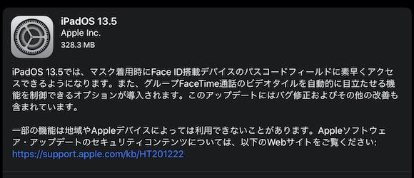 iPadOS13.5