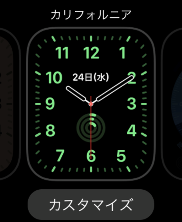 Apple Watch face change