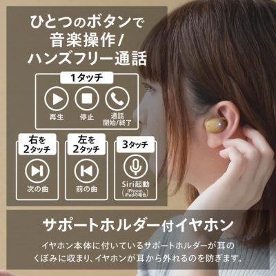 cheero DANBOARD Wireless Earphones Bluetooth 5.1-ボタン操作