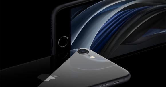 iphone se 第2世代 公式
