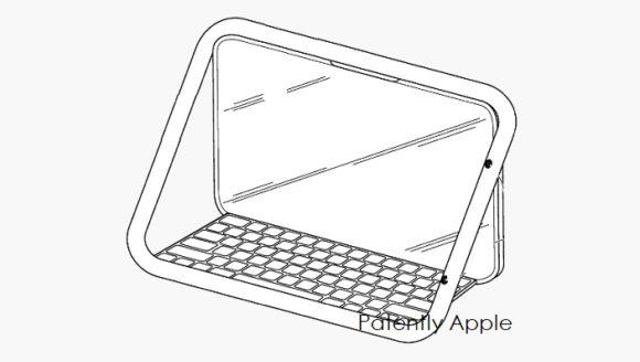 iPad housing patent_VAIO QR1 2