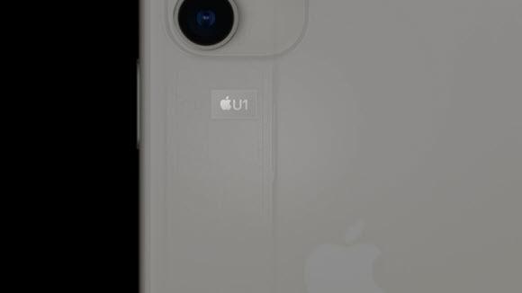 Apple WWDC 2020 CarKeys U1チップ
