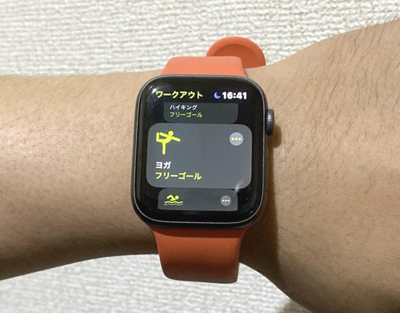 Apple Watch ヨガ ワークアウト
