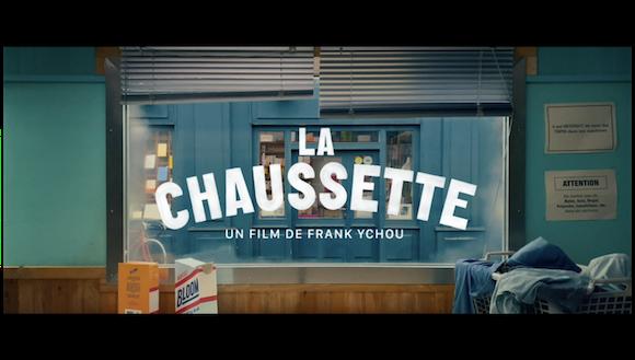 Apple France 「La Chaussette」