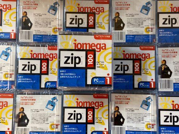 Zip Media