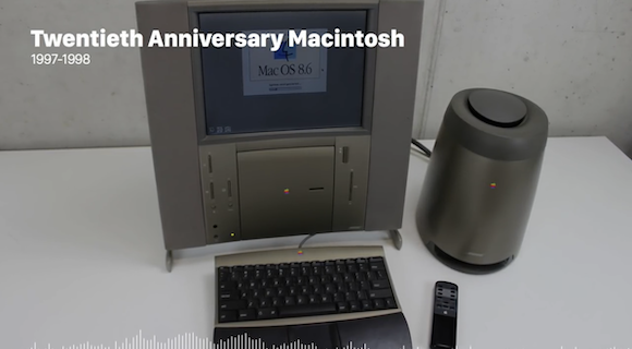Mac startup chime_012