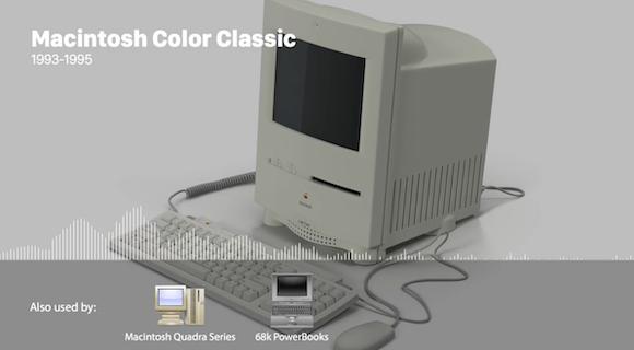 Mac startup chime_06