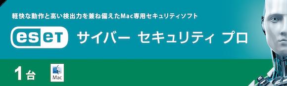 Time Machine error eset6.8_01
