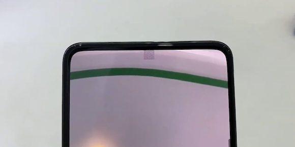 Under display camera 01 SVT