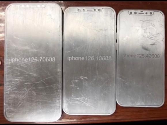 Weibo iPhone12