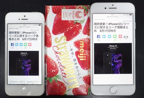 iPhone12 comparison2